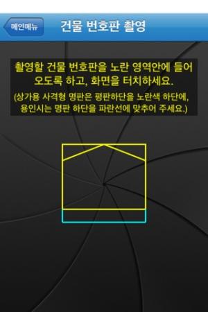 EB3A7669A5D984FB.jpg