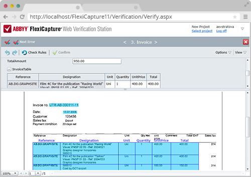 6470e_verification_in_window.jpg