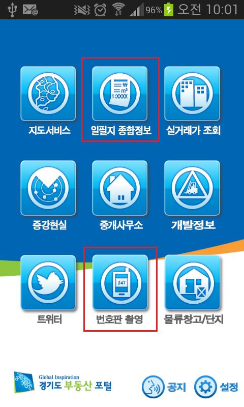 main_menu.png