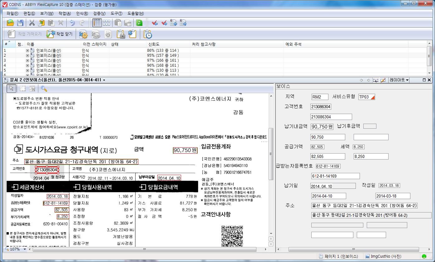 검증_가스.jpg